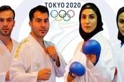 4 کاراته کای کشورمان المپیکی شدند
