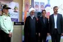 230 هزار و 800 دانش آموز بوشهری راهی کلاس های درس شدند