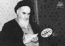 Imam Khomeini ended thousands of years of monarchy and dictatorship in Iran
