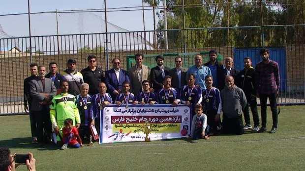 بوشهر قهرمان فوتبال پیشکسوت ناشنوایان جنوب کشور شد