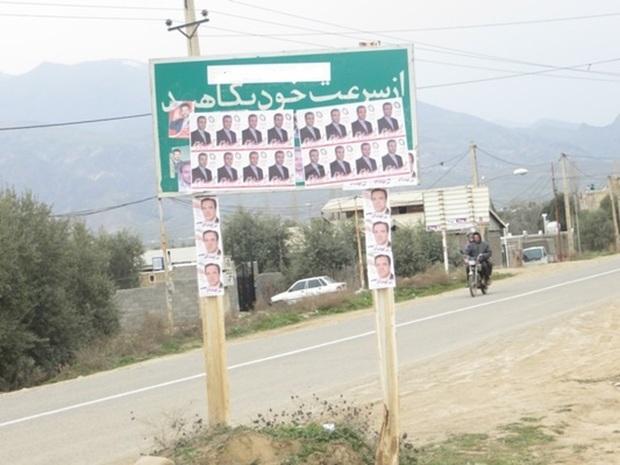 هیاهوی پسماندهای تبلیغاتی بر دیوار شهر