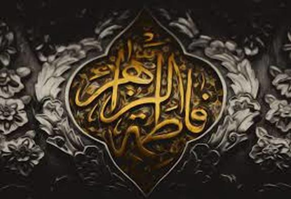 روضه جانسوز استاد مطهری در رثای حضرت صدیقه طاهره(س)