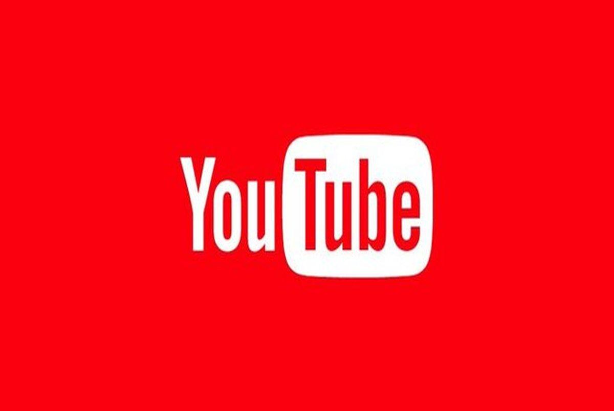 گوگل و یوتیوب این تبلیغات را ممنوع کردند!