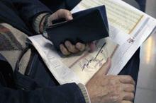 سازمان خصوصی سازی: کارت سهام عدالت فاقد اعتبار است
