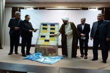 دستگاههای حکومتی اصل بیطرفی در انتخابات را رعایت کنند