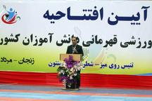 رقابتهای ورزشی 1500 دانش آموز دختر کشور در زنجان آغاز شد
