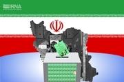 ۱۲ فروردین ۵۷ روز تجلی اراده ملی ایرانیان برای تعیین سرنوشت خود بود