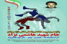 قطعی شدن حضور 3 تیم خارجی برای مسابقات کشتی جام شهید هاشمی نژاد