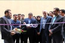 اداره ورزش و جوانان همدان راه اندازی شد