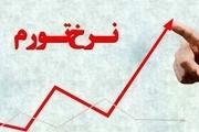 مرکز آمار: فاصله تورمی دهکها نسبت به ماه قبل رشد داشته است