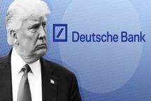 نقش بانک آلمانی در انتخابات ریاست جمهوری 2016، دردسر تازه برای ترامپ و خانواده اش