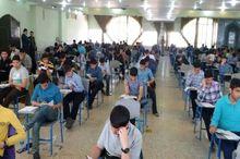 ۸۰ درصد سئوال های امتحانی پایه دوازدهم از محتوای آموزشی تدریس شده است