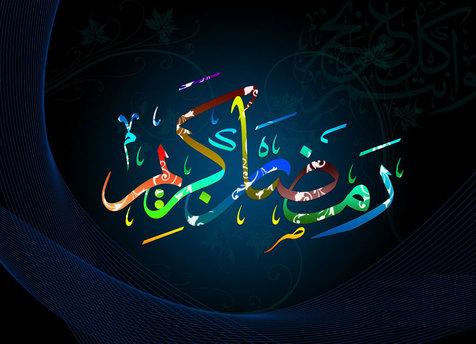 دعای شب های دهه آخر ماه مبارک رمضان