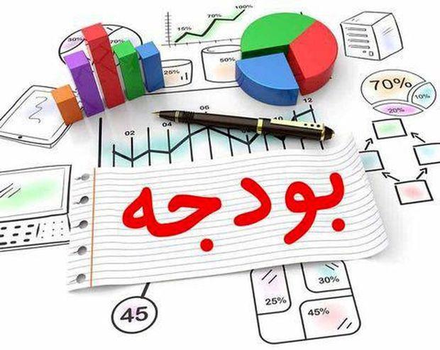 جزییات تازه از اصلاح ساختار بودجه در مجلس