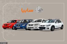 قیمت محصولات سایپا 26 خرداد 1400 + جدول