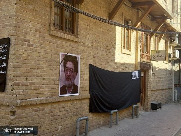 در پی ارتحال حجت الاسلام و المسلمین محتشمی پور، مدرسه امام خمینی در نجف سیاه پوش شد + تصاویر