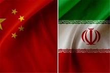 چین در پی سرمایه گذاری 3 میلیارد دلاری در نفت و گاز ایران
