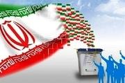 تلاش دشمن برای القای نبود دموکراسی در ایران