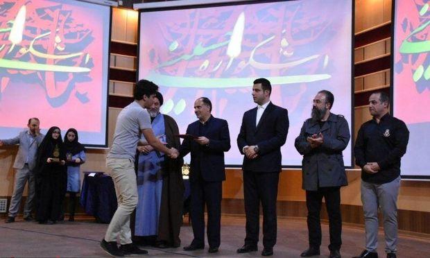 برگزیدگان دومین اشکواره حسینی مازندران تجلیل شدند