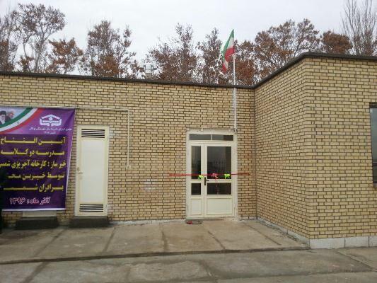 مدرسه ۲ کلاسه روستای سرابنقل آبدانان بهرهبرداری شد