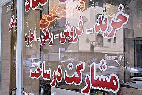 نرخ اجاره بهای آپارتمان ۸۰ متری در تهران+ جدول