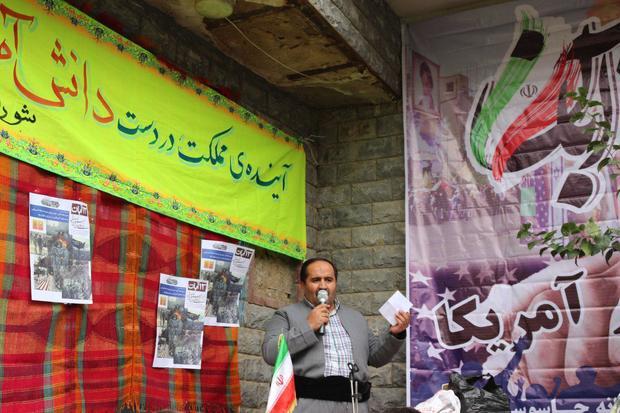 13 آبان روز استکبار ستیزی ملت ایران است