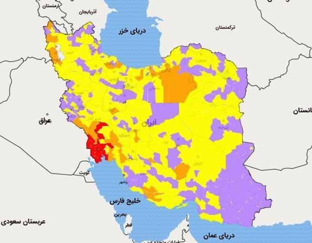 اسامی استان ها و شهرستان های در وضعیت قرمز و نارنجی / دوشنبه 25 اسفند 99