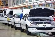 روند کاهشی قیمت خودرو ادامه دارد