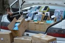 52 هزار قطعه تجهیزات جانبی تلفن همراه قاچاق در اراک کشف شد