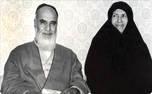 دلتنگی های امام برای همسرش و نامه هایی از سر مهر