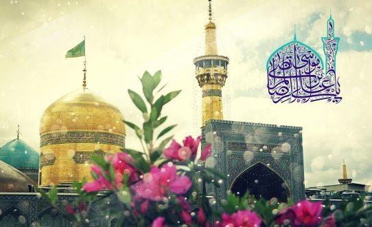 مولودی میلاد امام رضا / محمدرضا طاهری+ دانلود