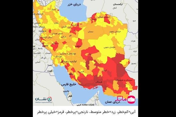اسامی استان ها و شهرستان های در وضعیت قرمز و نارنجی / جمعه 11 تیر 1400