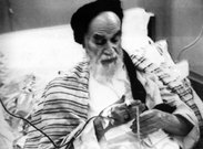 قسمت اول خاطرات مرحوم حاج احمد خمینی از ایام بیماری امام
