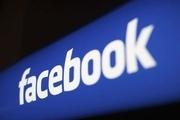 اطلاعات شخصی  ۳۰۱هزار ایرانی در فیسبوک فاش شد