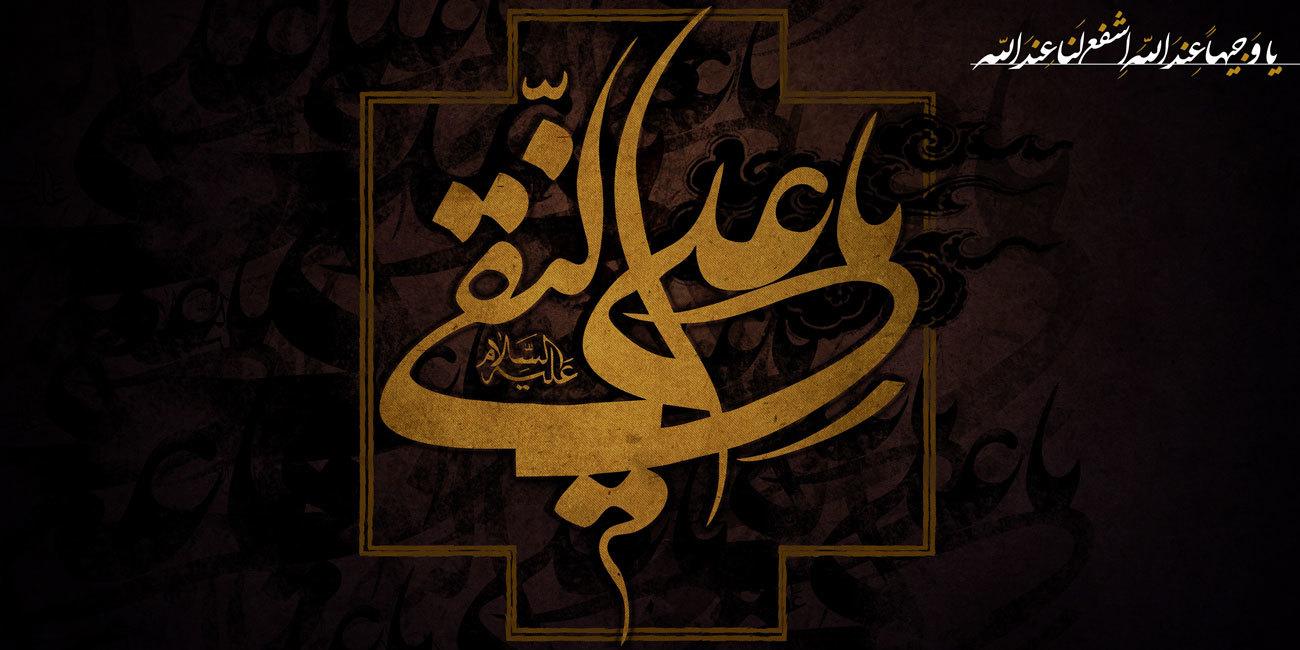 دانلود مداحی شهادت امام هادی علیه السلام/ حمید علیمی