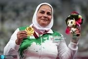 هاشمیه متقیان: بعد از دیدن فیلم رکوردشکنی به حال خودم گریه کردم/ مسئولان نگاه ویژه تری به ورزش زنان داشته باشند
