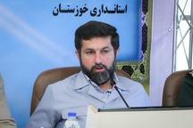 جلسه استاندار خوزستان با مسئولان قوه قضاییه درباره اسماعیل بخشی