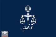 خبر مهم سخنگوی قوه قضاییه برای محکومان امنیتی: اژه ای دستور داد تا لیست تمام محکومان امنیتی بررسی شود
