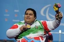 سیامند رحمان یکی از ۷ نامزد حضور در کمیته ورزشکاران آسیا