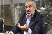 توسعه اقتصادی کردستان با همکاری و تعامل مدیران میسر خواهد شد