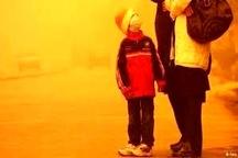 آلودگی هوای البرز در مرز هشدار   فردا مهدهای کودک، تعطیل است  مادران شاغل مرخصی بگیرند
