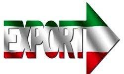 صادرات 203 میلیون دلاری واحدهای صنعتی  استان زنجان  در سال 97
