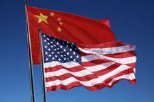جنگ ارزی بین چین و آمریکا آغاز می شود؟