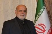 سفیر ایران در عراق: خروج آمریکایی ها اتفاق می افتد