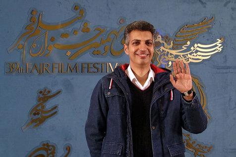 عذرخواهی عادل فردوسی پور بخاطر عدم رعایت پروتکل ها در جشنواره + عکس