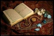 دانش آموز البرزی در مسابقه رادیو قرآن برتر کشوری شد