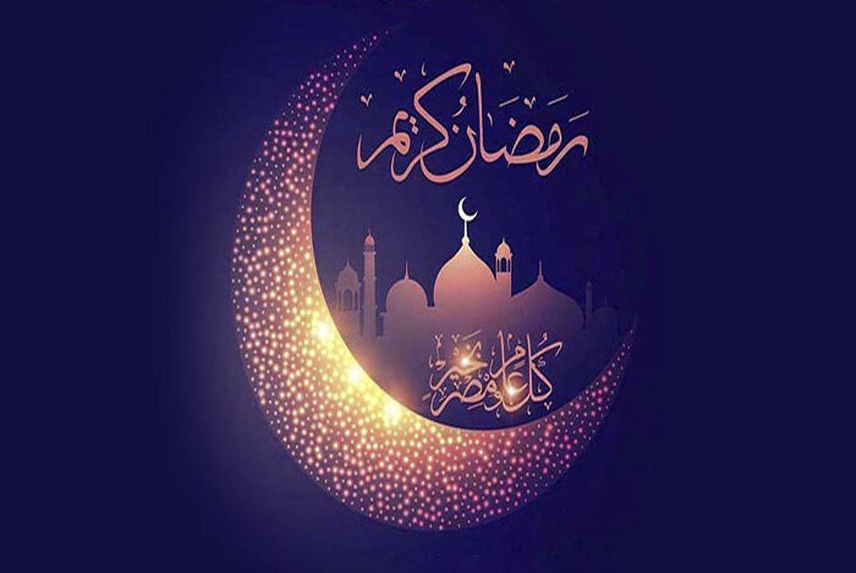 اعمال روزهای ماه مبارک رمضان/بر کدام عمل بسیار تاکید شده است؟