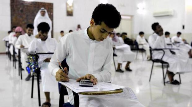 "HRW blasts S Arabia for the state-sponsored ""hateful"" and ""intolerant"" language against Shia Muslims in its school religion textbooks"