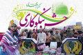 جشن نیکوکاری در۱۷۶۶ پایگاه در استان زنجان برگزار میشود