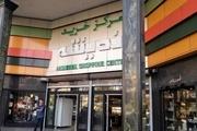 بازگشایی مجتمعهای تجاری بوشهر ابلاغ شد